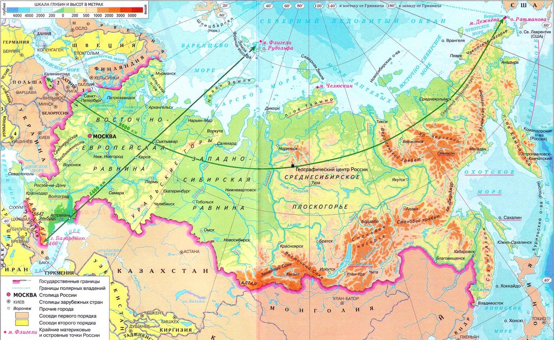 крайние точки России на карте