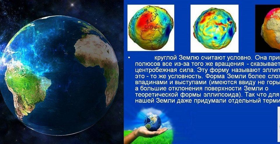 планета Солнечной системы
