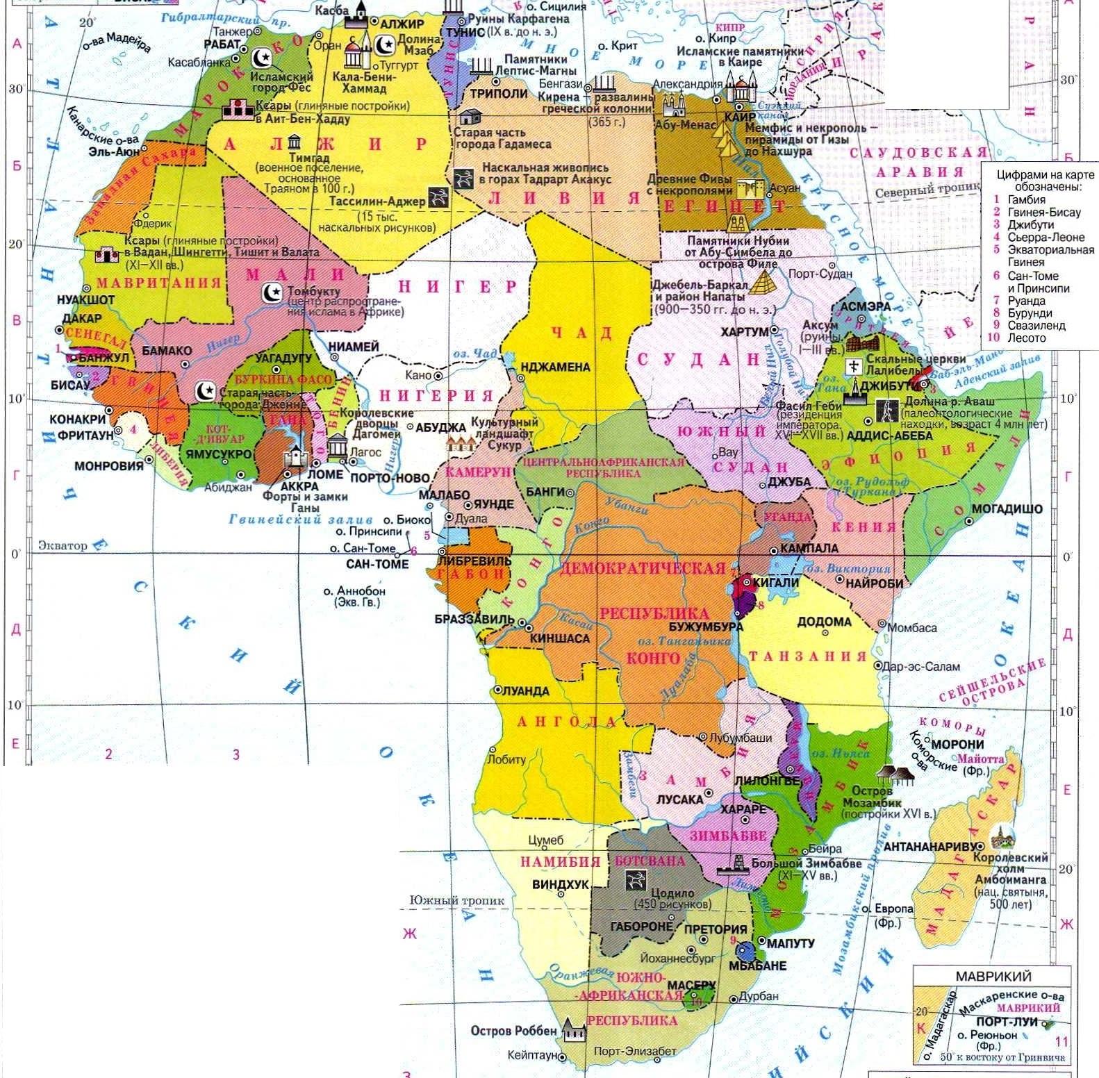 Африка Политическая карта