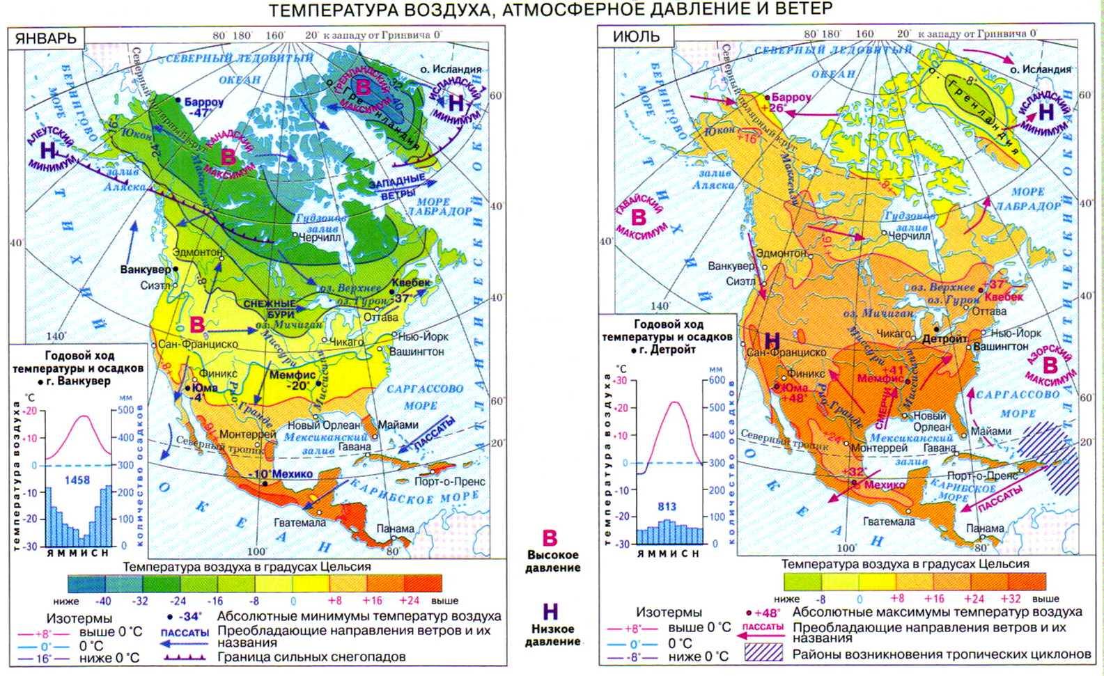 Северная Америка Температура Давление Ветер