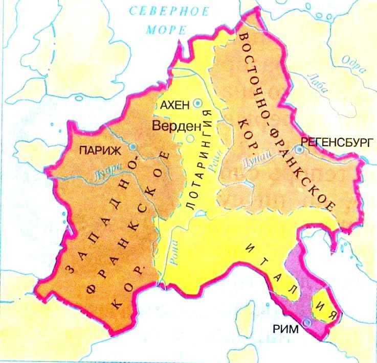 распад франкской империи