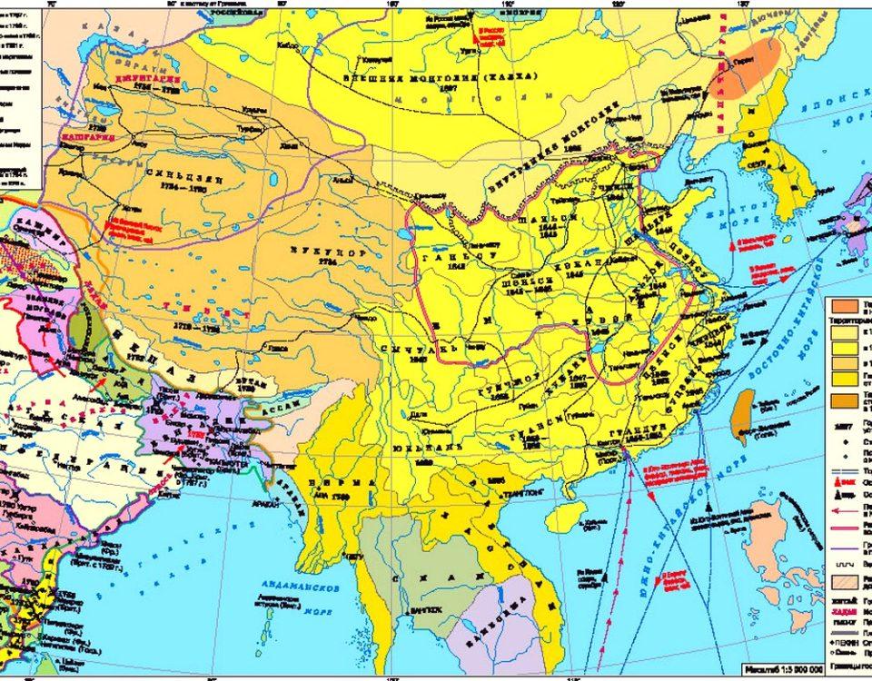 Государства Востока в XVI—XVIII вв.