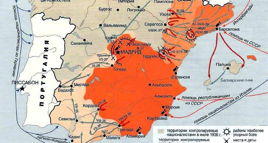 Гражданская война в Испании 1