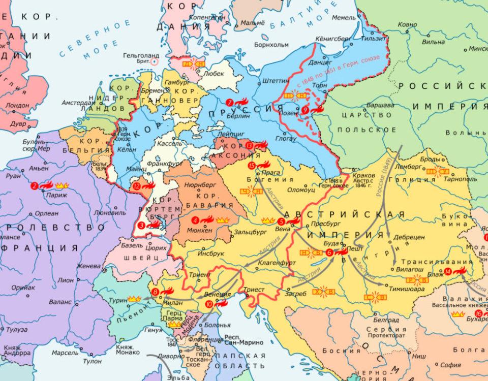 революции 1848-1849 карта
