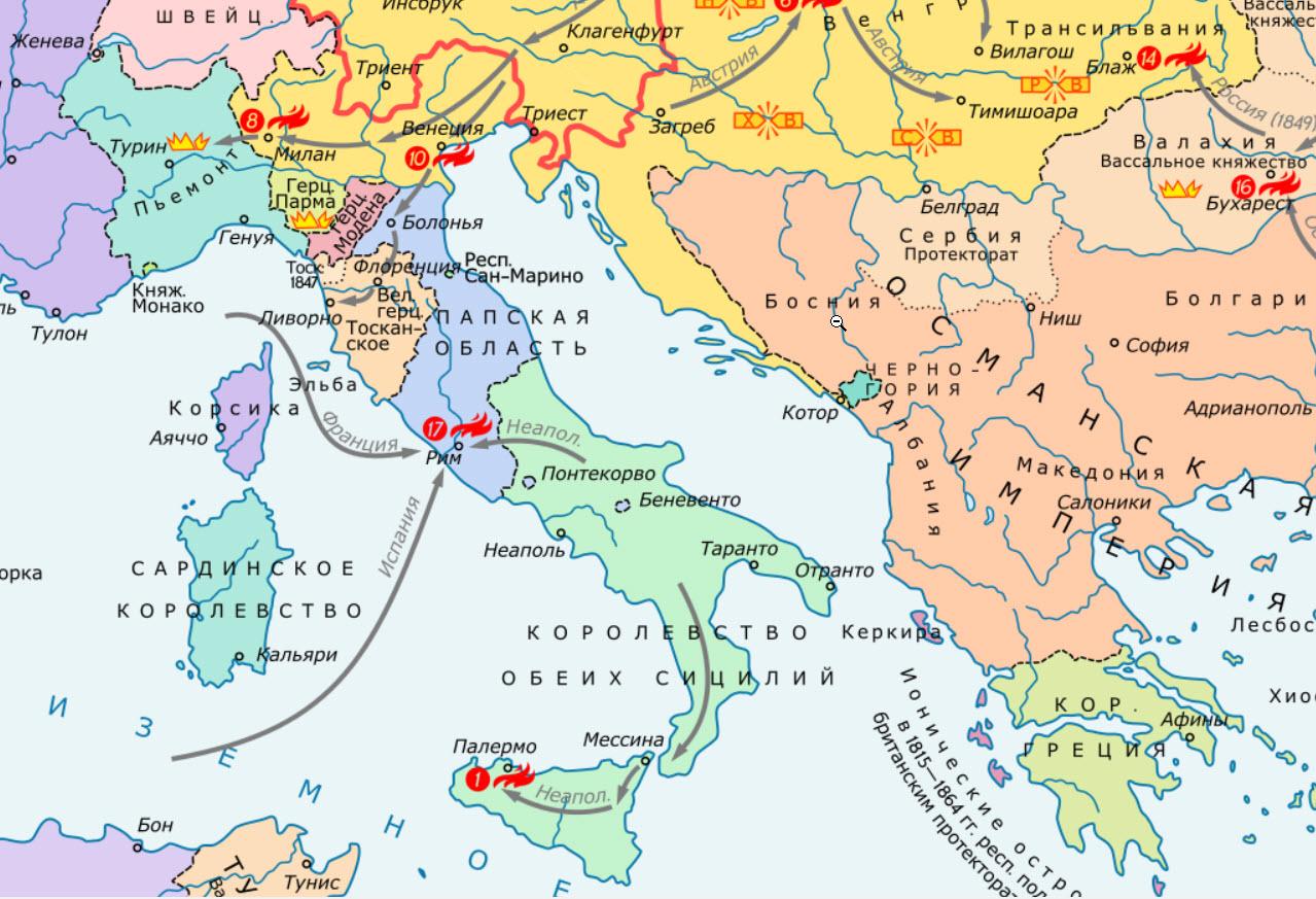 государств в Италии и Германии