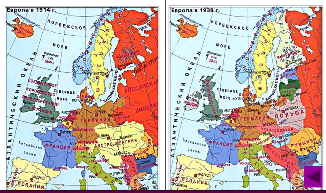 Политическое развитие западной Европы