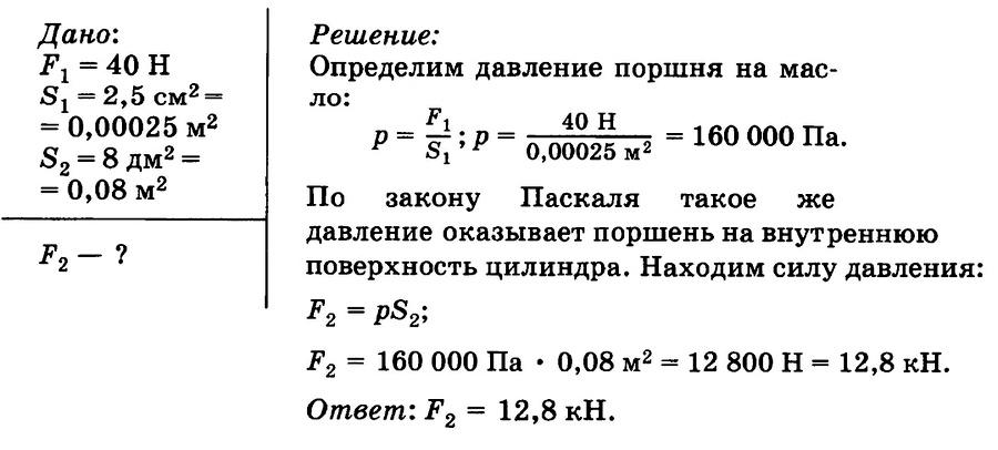 Решение задачи по физик со дном решение задач по теме выпуклый многоугольник
