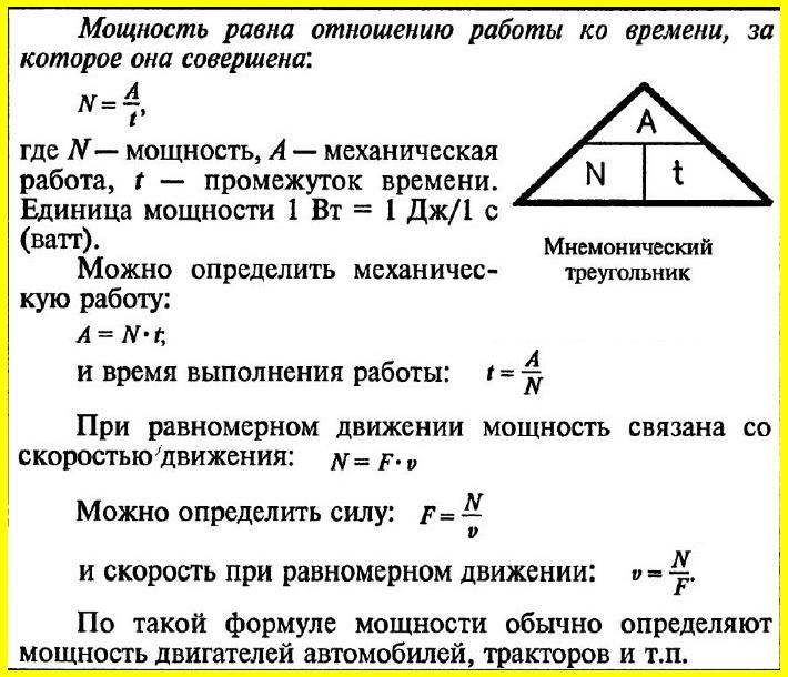 Задачи и решения по теме механическое движение теория вероятности сложение вероятностей примеры решения задач