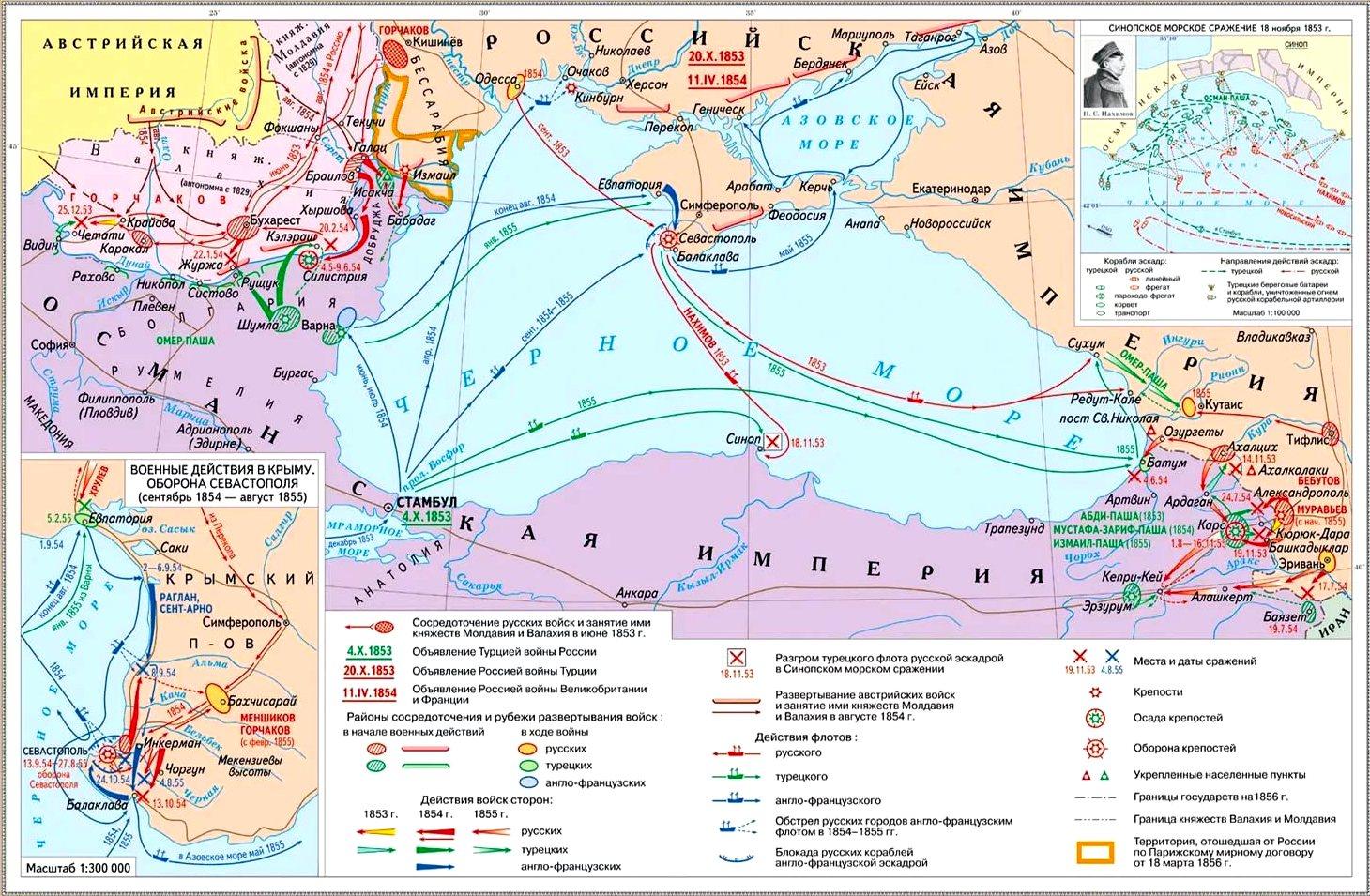 крымская война 1853-1856 карта