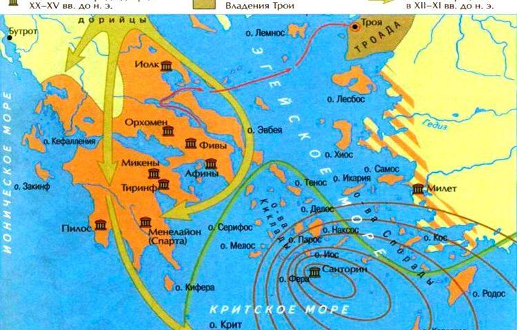 Эгейская цивилизация