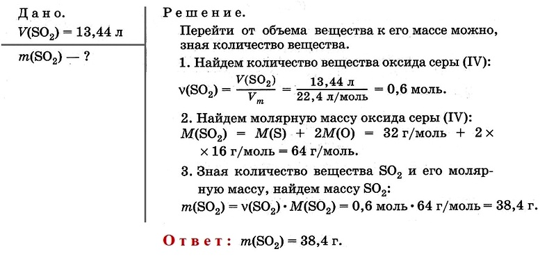 Решение задач в с рассчитать div и mod решение задач