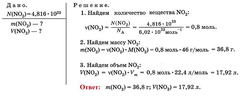 Задача по химии на нахождение водорода решение задачи олимпиадные с решением по математики