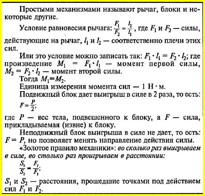 Правило решение задач по алгебре 7 класс дискретная случайная величина задачи и решения