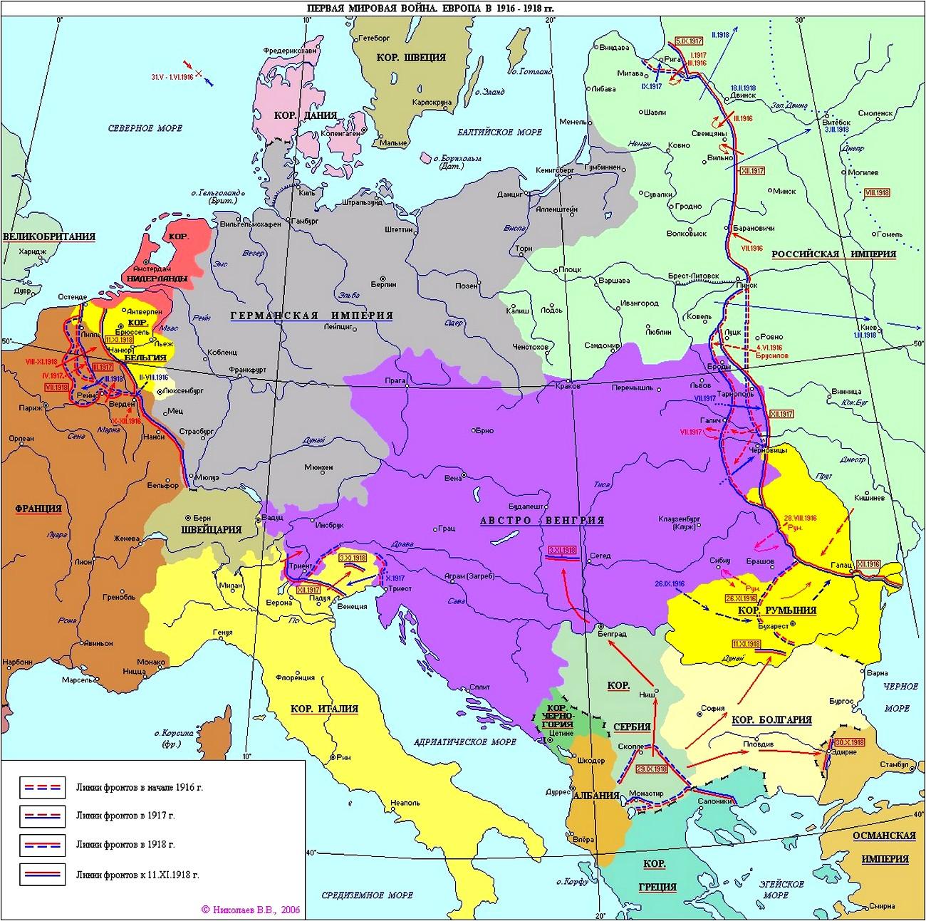 Первая мировая война. Карта 1916-1918 гг.