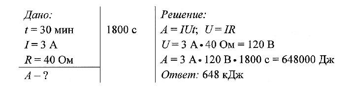 задачи по математике к огэ с решениями