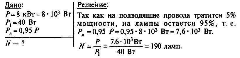 решение задач по математики с6