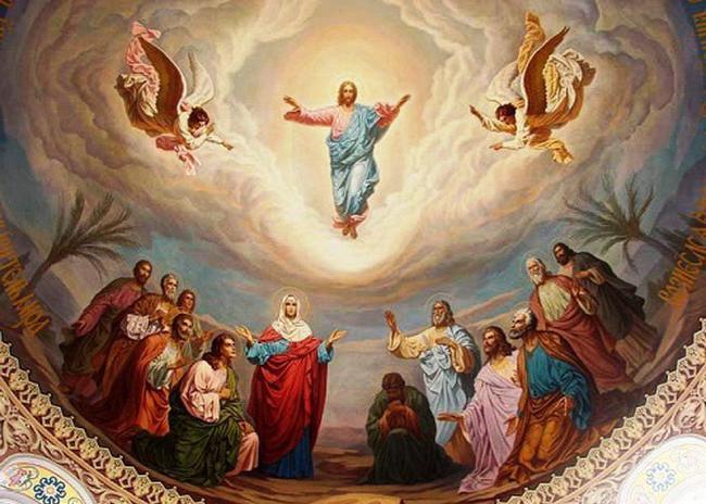 Зарождение христианства