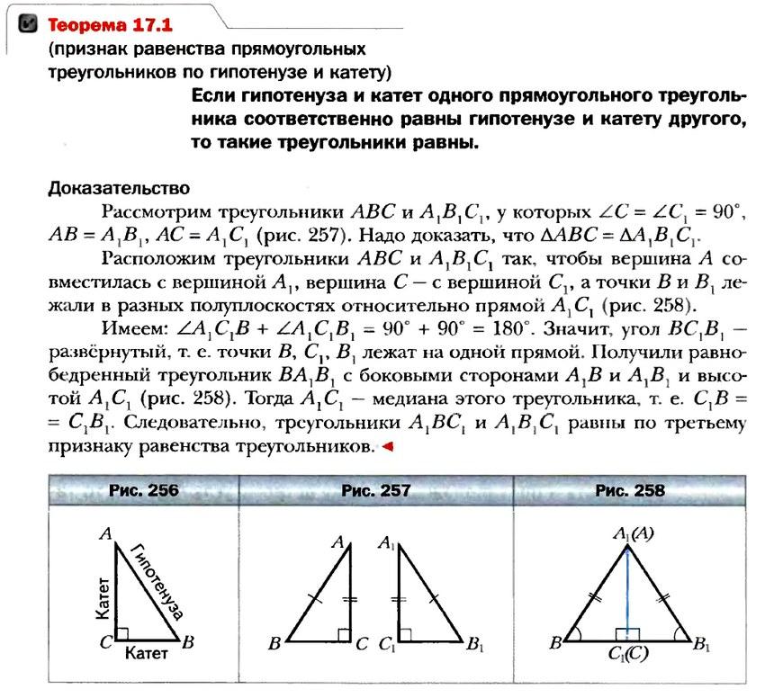 теорема 17.1