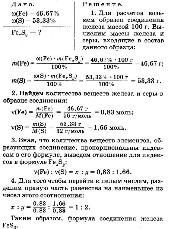 Решение задач на смеси веществ решить задачу по информатике в паскаль