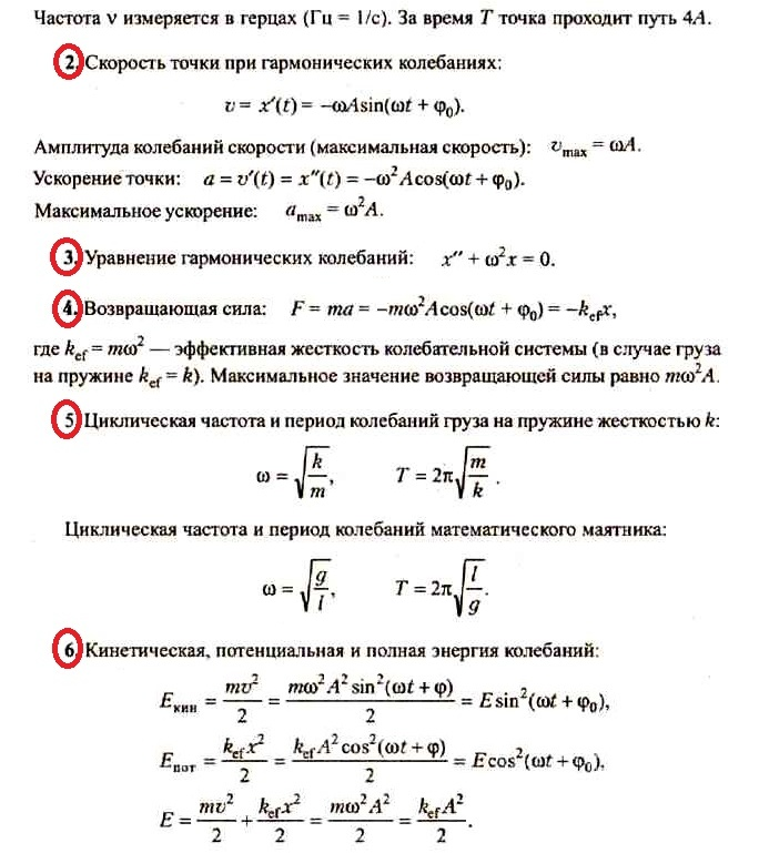 Физика егэ решение задач части а закон радиоактивного распада задача с решением