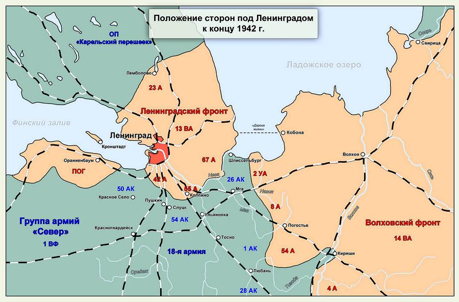 Блокадный Ленинград 1942 год