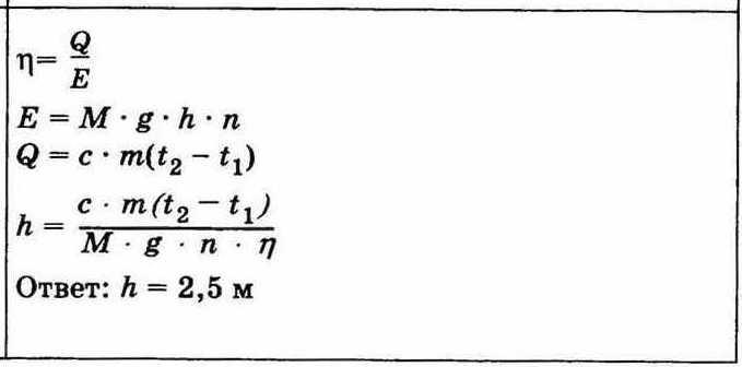 Задание 26 ОГЭ по физике. Вариант 4