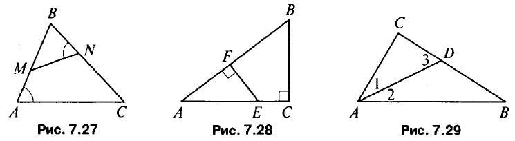 Второй признак подобия треугольников решение задач решение задачи конфеты