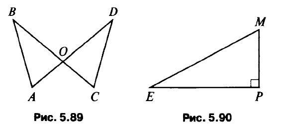 Геометрия7 Атанасян К-6 Уровень 1